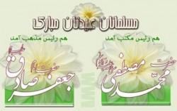 محمد2.jpg