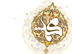 Prophet-Muhammad-pbuh-21.jpg